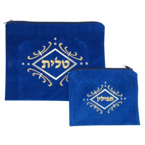 Velvet Royal Blue Tallit and Tefillin Bags Gold and White Swirl Design