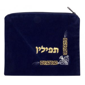 Dark Blue Velvet Tefillin Bag Corner Design