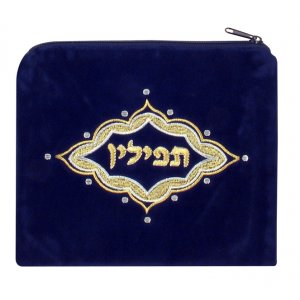 Dark Blue Velvet Tefillin Bag with Majestic Design