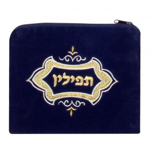 Dark Blue Velvet Tefillin Bag with Royal Design