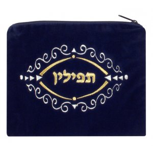 Dark Blue Velvet Tefillin Bag with Scroll Design