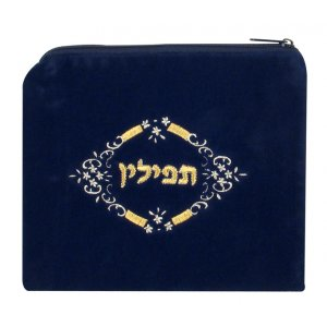 Dark Blue Velvet Tefillin Bag with White & Gold Flowers Design