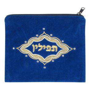Royal Blue Velvet Tefillin Bag with Majestic Design
