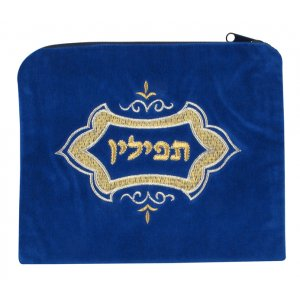 Royal Design Velvet Tefillin Bag