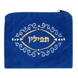 Royal Blue Velvet Tefillin Bag with Scroll Design
