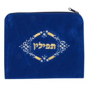 Royal Blue Velvet Tefillin Bag with White & Gold Flowers Design