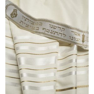 Traditional Tallit 100% Wool with White and Gold Stripes by Talitnia