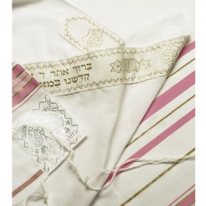 Acrylic Tallit (imitation Wool) Prayer Shawl with Pink and Gold Stripes by Talitnia