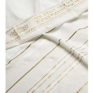 Acrylic Tallit (imitation Wool) Prayer Shawl with White and Gold Stripes by Talitnia