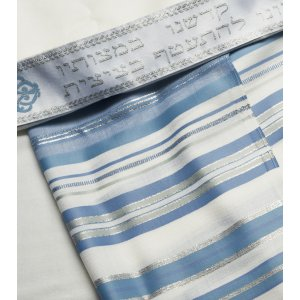 Joseph Coat Tallit Prayer Shawl - Light Blue Colors by Talitnia