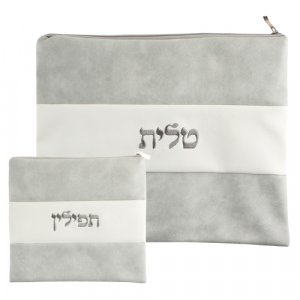 Faux Leather Tallit and Tefillin Bag Set in Gray & White