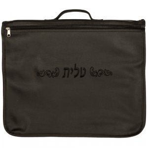 Faux Leather Tallit Carrier