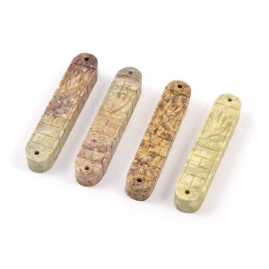 Jerusalem Stone Mezuzah Cases Small, Set of Four - Curved Edges
