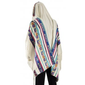 Blue Shades Jerusalem Tallit Prayer Shawl by Talitania
