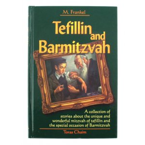 Tefillin and Bar-Mitzvah Stories book