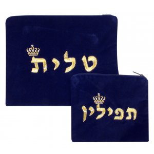 Crown Design Dark Blue Velvet Tallit and Tefillin Bags