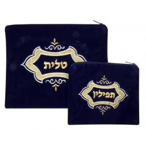 Royal Design Dark Blue Velvet Tallit and Tefillin Bags