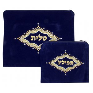 Majestic gold design Dark Blue Velvet Tallit and Tefillin Bags