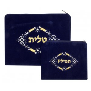 White Gold Flowers Dark Blue Velvet Tallit and Tefillin Bags
