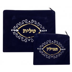 Scroll Design Dark Blue Velvet Tallit and Tefillin Bags
