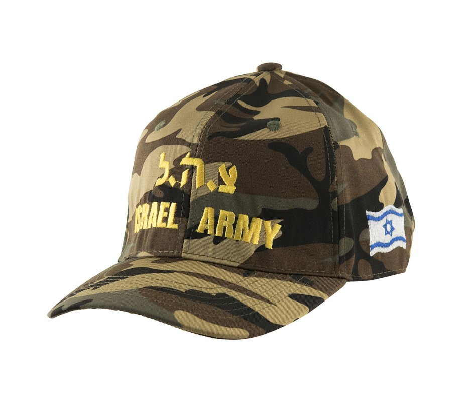 b101b2a9e17 Baseball Cap with Israel Army Zahal Camouflage and Israeli Flag ...