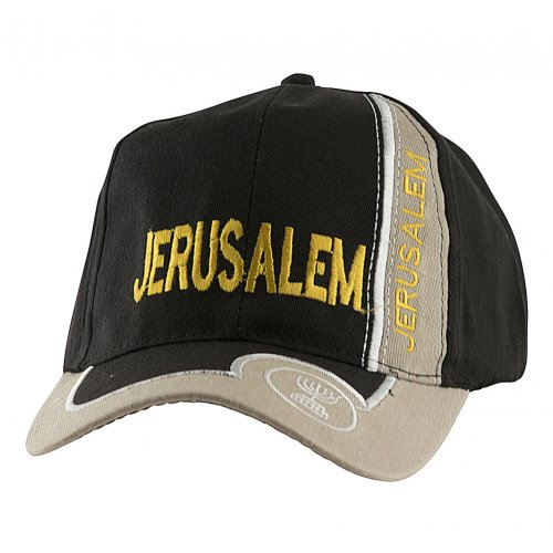 Baseball Cap with Jerusalem and Menorah Design - Black