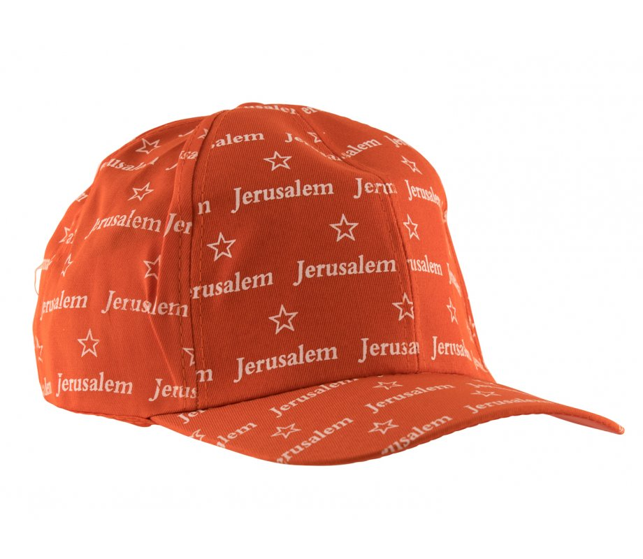 Baseball Cap with Jerusalem and Star of David Design - Red ... ecb6ec2459e