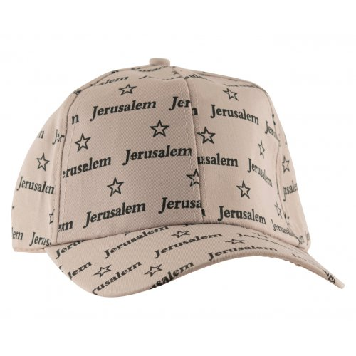 Baseball Cap with Jerusalem and Stars of David Design - Tan