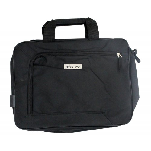 Black Fabric Tallit Carrier Briefcase