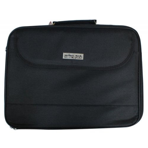 Black Insulated Fabric Tallit Carrier Briefcase