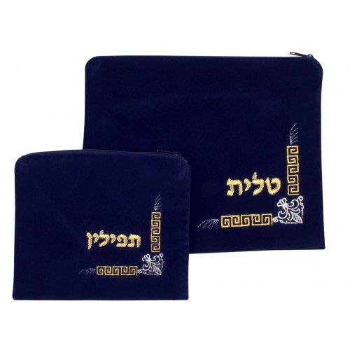 Dark Blue Velvet Tallit and Tefillin Bags Corner design