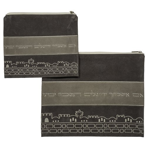Faux Leather Tallit and Tefillin Bag Set with Jerusalem Design - Gray