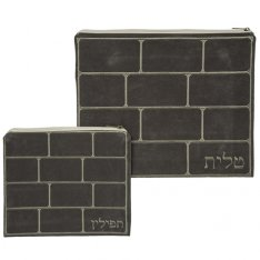 Faux Leather Tallit and Tefillin Bag Set with Western Wall Image - Gray