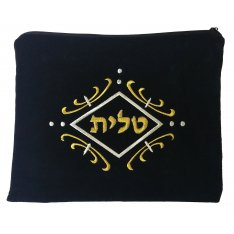 Gold White Swirl Design Dark Blue Velvet Tallit and Tefillin Bags