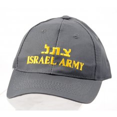Gray Baseball Cap with Israel Army Zahal Decoration