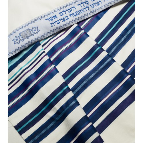 Joseph Coat Tallit Prayer Shawl - Blue Colors by Talitnia