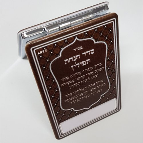 Mirror for Tefillin