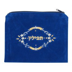 Royal Blue Velvet Tefillin Bag with Three Stars Design