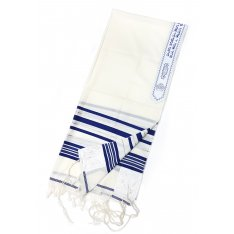 Traditional Tallit 100% Wool by Talitnia