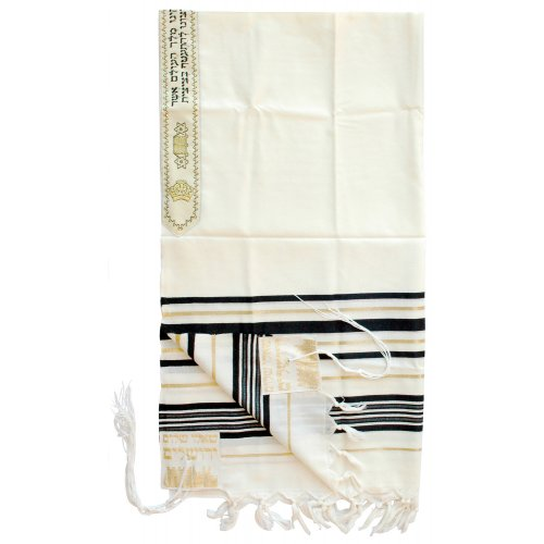Traditional Tallit 100% Wool with Black and Gold Stripes by Talitnia