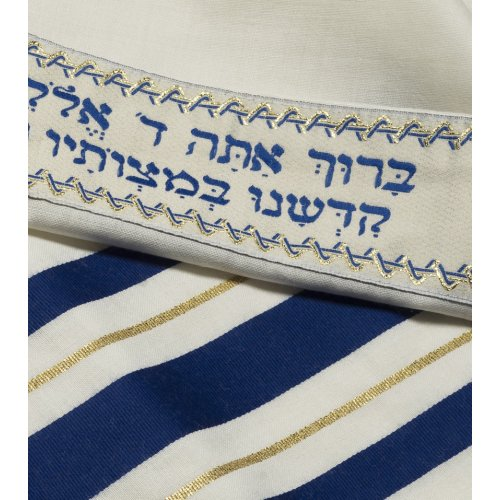 Traditional Tallit 100% Wool with Blue and Gold Stripes by Talitnia