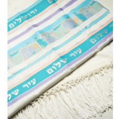 Turquoise Jerusalem Tallit Prayer Shawl by Talitania